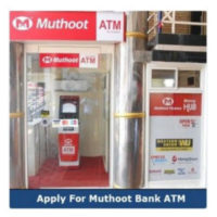 Open Muthoot Bank ATM Centre