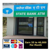 SBI ATM Opening Guide